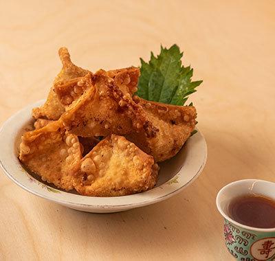 Shiso Seafood Rangoon